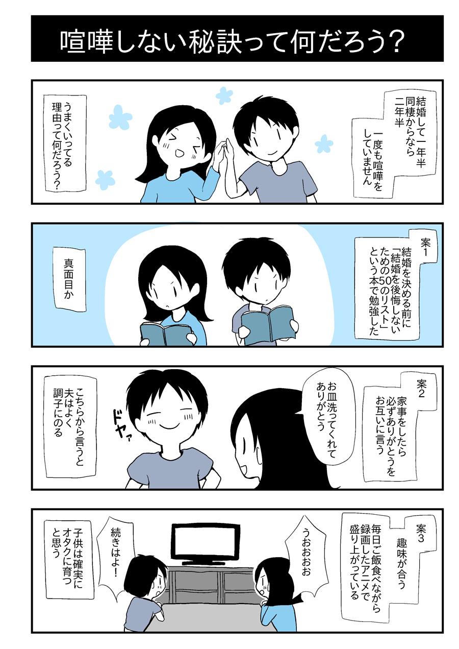 bangai_20161122_1