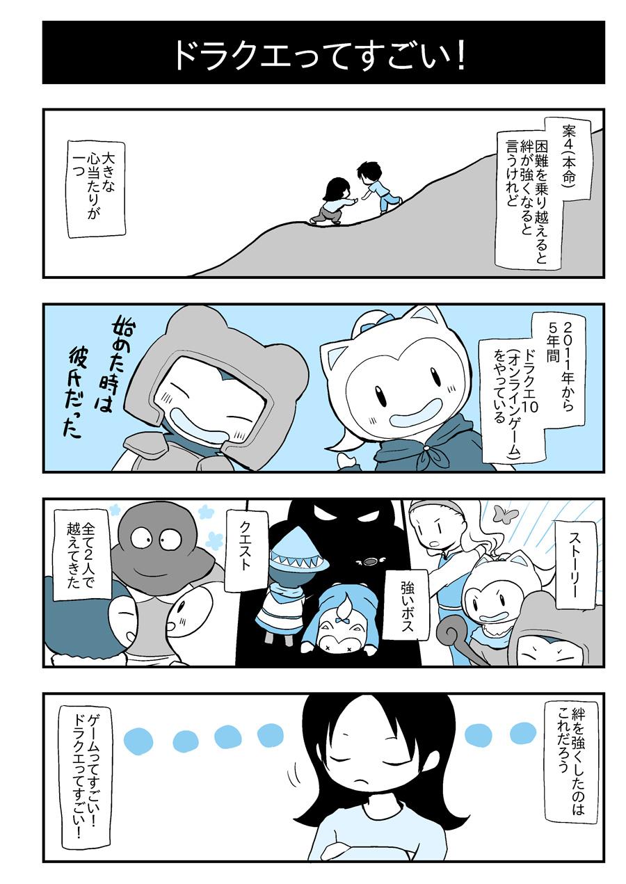 bangai_20161122_2